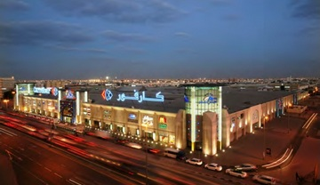 SHARJAH CITY CENTRE - EXPANSION & REFURBISHMENT
